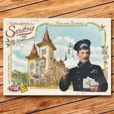 №11DEP Stadt Saratow, Russland. Postkarten set  (DE)